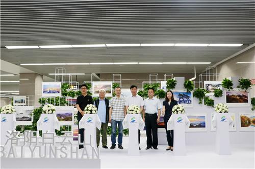 洛阳白云山生态摄影大展在郑州启动 面向全球征集摄影作品