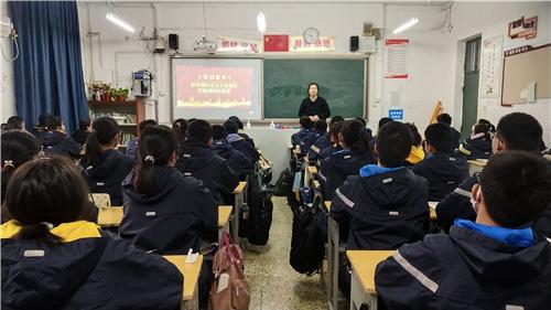 开学第一课 郑州市第二初级中学将家国情怀厚植师生心中