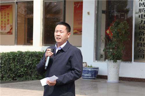 河南科技报社新三农新闻客户端驻马店服务中心启动运营